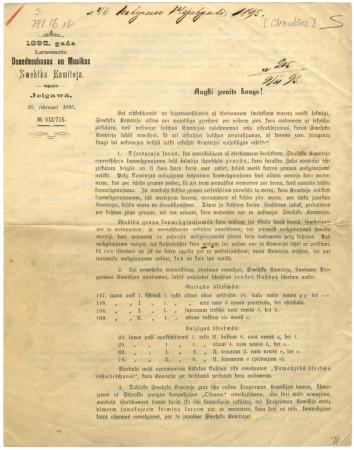 1895. gada Latviešu Dziedāšanas un mūzikas svētku komitejas [cirkulārs]