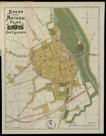 План города Митавы