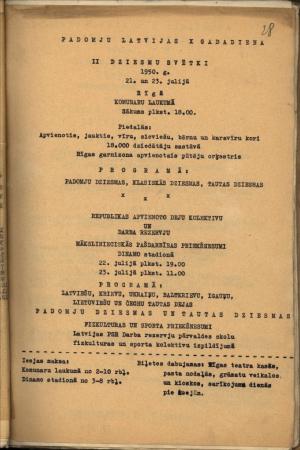 11. Vispārējo latviešu dziesmu svētku repertuārs